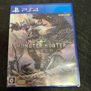 PS4 モンスターハンターワールド