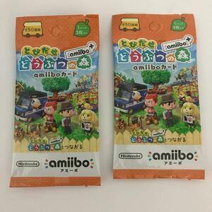 どうぶつの森amiiboカード  amiiboカード 任天堂 2枚セット