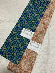 角帯 龍村美術織物 リバーシブル