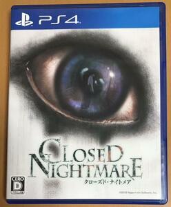 送料無料 PS4 クローズドナイトメア CLOSED NIGHTMARE Playstation4 日本一ソフトウェア 即決 動作確認済 匿名配送