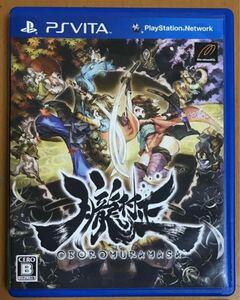 送料無料 PS Vita 朧村正 OBOROMURAMASA PS Vita プレイステーション ヴィータ 初期版 マーベラス