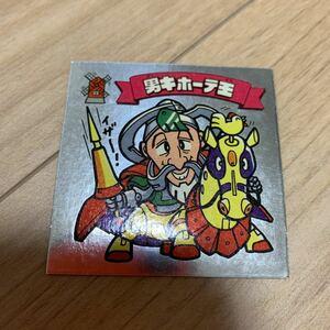 ビックリマン 新決戦 男キホーテ王