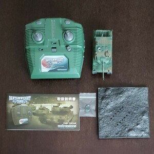 【ジャンク品】1/72 R/C VSタンク 10式戦車A