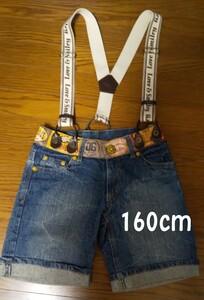 デニムショートパンツ 160cm