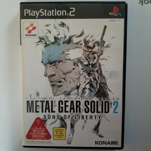 【PS2】メタルギアソリッド2  METAL GEAR SOLID2