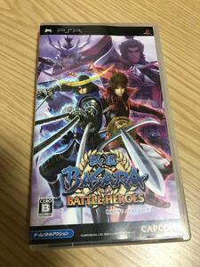 戦国BASARA バトルヒーローズ  PSP