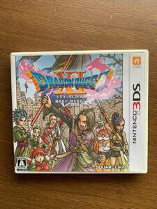 ドラゴンクエスト11 3DS