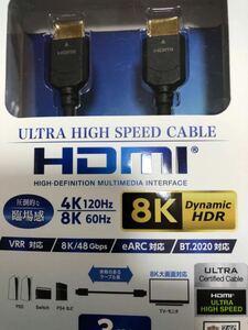 新品未開封 PS5用 ウルトラハイスピードHDMIケーブル 3M ULTRA HIGH SPEED HDMI 8k対応 ANS-PSV013BK PlayStation5 プレイステーション5