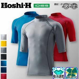 ローネックインナーシャツ5分袖(ネイビー)