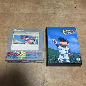 ファミコン 燃えろプロ野球 野球ゲームソフト 2本セット