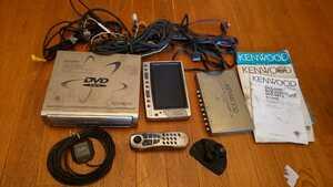 動作未確認 古いDVDナビ ケンウッド DVZ2000とLV65 のセット リモコン、配線、取説、あり