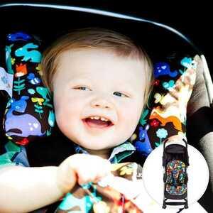 -stroke roller liner & baby Elephant year set glass mena Jerry stroller seat