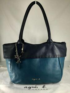 美品 Agnis b VOYAGE アニエス・ベー 可愛い 上質本革 ネイビーブルー×ブルー上品な 大型トートショルダーバッグ 。美品ロゴチャーム付