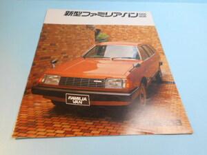 マツダ ファミリアバン 1300 1400 1977年 4代目 全14ページ カタログ 自動車