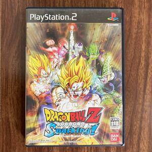 PS2ソフト ドラゴンボールZ スパーキング!