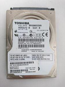 ★ジャンク品★東芝(TOSHIBA) ハードディスク HDD MK5065GSXN/500GB/SATA300/5400rpm/2.5インチ ★★