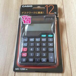 カシオ電卓 CASIO 12桁電卓(MK-128K-N)