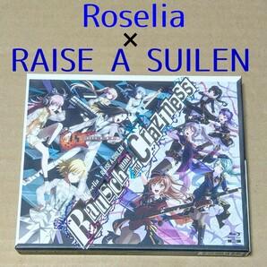 Roselia×RAISE A SUILEN