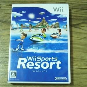 【will】Wii Sports Resort