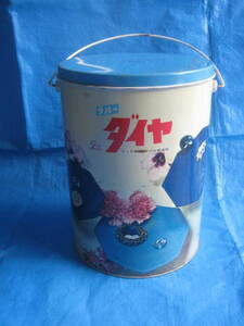 valuable! old Showa Retro lion blue diamond large can detergent . go in .... empty can