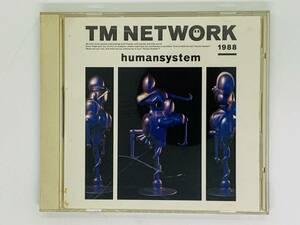 即決CD TM NETWORK humansystem / TMN TMネットワーク ヒューマンシステム / Kiss You , BE TOGETHER , RESISTANCE アルバム Y36