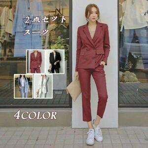 スーツ パンツスーツ2点セットセットアップテーラードジャケットレデースビジネス