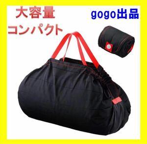 新品 エコバック 折りたたみ 買い物バッグ 大容量 コンパクト 軽量 防水 ショ