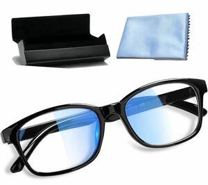 ブルーライトカット メガネ pcめがね パソコン眼鏡 【紫外線 UVカット 軽量 おしゃれ bluelight対策】