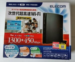 ELECOM 次世代超高速 WiFiルーター 送料無料