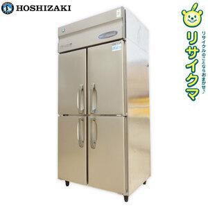 【中古】M▽ホシザキ 業務用 冷凍冷蔵庫 縦型4面 1凍3蔵 2017年 559L インバータ 100V HRF-90ZT (23535)