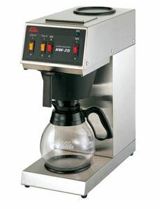 【新品未開封】Kalita カリタ 業務用コーヒーマシン 【15カップ用】kW-25 Kalita KW-25 62051