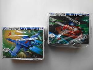プロジェクトブルー地球SOS スカイナイト・ヘルメットワーム フィギュア 2個セット 未使用品