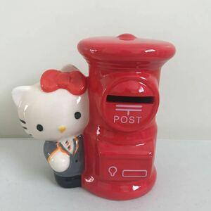 【非売品】日本郵便 ハローキティ コラボ 貯金箱/郵便局 日本郵政 キティちゃん HELLO KITTY サンリオ 陶器 ポスト