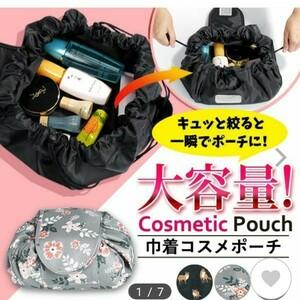 バック かばん 鞄 レディース 収納 ポーチ 大容量 コスメポーチ 小物入れ ブラック