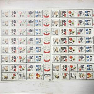 切手 63円 シール切手 江戸東京