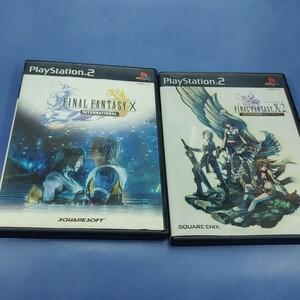PS2ソフトファイナルファンタジー10  インターナショナル ファイナルファンタジー10-2セット