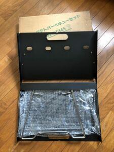折り畳み式 バーベキューコンロ スーツケース型 BBQグリル 小型 焚き火台