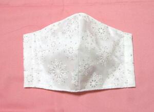 ハンドメイド 大きめ オーガンジー・雪の結晶(ホワイト) 立体インナー・カバー
