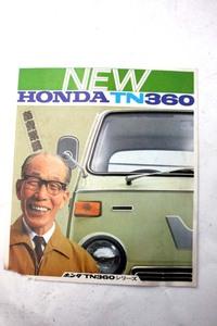 ホンダTN360カタログ 検N360NⅢZライフ1300S600S800ステップバンバモス スバル360サンバーダイハツスズキスズライトマツダ三菱ミニカK360