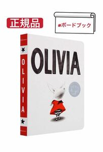 olivia 新品 オリビア ボードブック 読み聞かせ 多聴多読 おうち英語 洋書 英語絵本