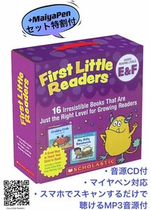first little readers EFセット 新品 CD付 箱付 音声ペン対応 Maiyapen 読み聞かせ おうち英語