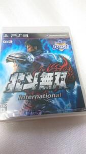 コーエーテクモ the Best 北斗無双 International  PS3