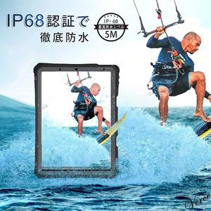 完全防水ケース お風呂での使用可能 iPad Air4 10.9インチ IP68防水規格 耐衝撃 薄型 軽量 全面保護 カバー スタンド機能あり