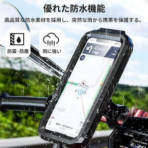 【360度回転の防水スマホホルダー】 iPhone12 Pro Max ケース バイク 自転車 画面サイズ6.8インチ以下に対応 Android サイクリング