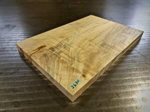 とち(栃)杢 (300×200×20)mm 1枚 無垢一枚板 送料無料 [2630] トチ キヤンプ 道具 まな板 木材 板 花台 チジミ杢 笹杢