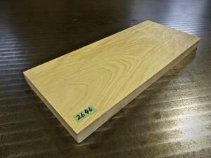 とち(栃)杢 (300×126×20)mm 1枚 無垢一枚板 送料無料 [2646] トチ キヤンプ 道具 まな板 木材 板 花台 チジミ杢 笹杢