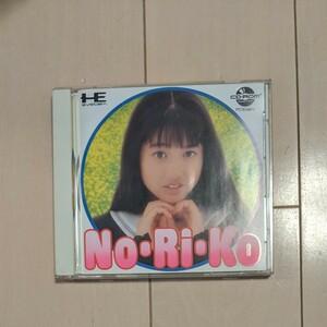 PCエンジン CD-ROM2 小川範子 No-Ri-Ko