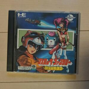 PCエンジン SUPER CD-ROM2 コズミック・ファンタジー