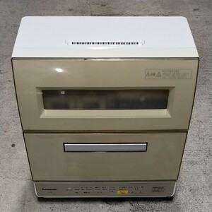 パナソニック 食器洗い乾燥機 ECONAVI(エコナビ)搭載 NP-TR9-C
