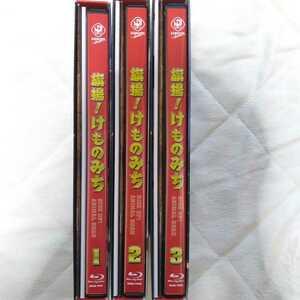 旗揚!けものみち 初回限定版 Blu-ray 全巻セット